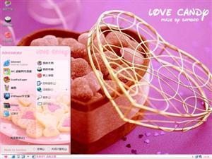 爱心糖果电脑主题