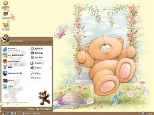 可爱小熊电脑主题