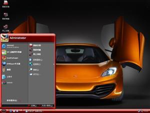 迈凯轮超级跑车电脑主题
