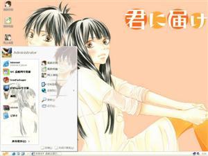 动漫情侣电脑主题