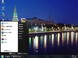 莫斯科江边夜景电脑主题