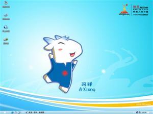 广州亚运会纪念电脑主题