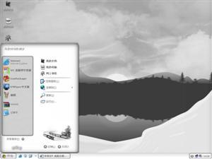 白色风景电脑主题