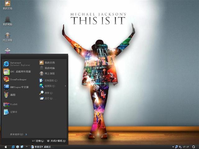 迈克尔 杰克逊电脑主题