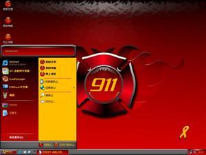 911电脑主题
