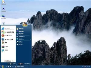 中国山水电脑主题