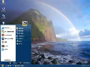 夏威夷风光电脑主题