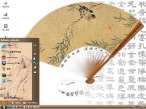 中国风之故宫博物院精品电脑主题