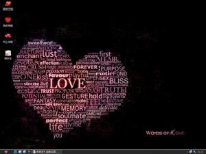 爱情物语电脑主题