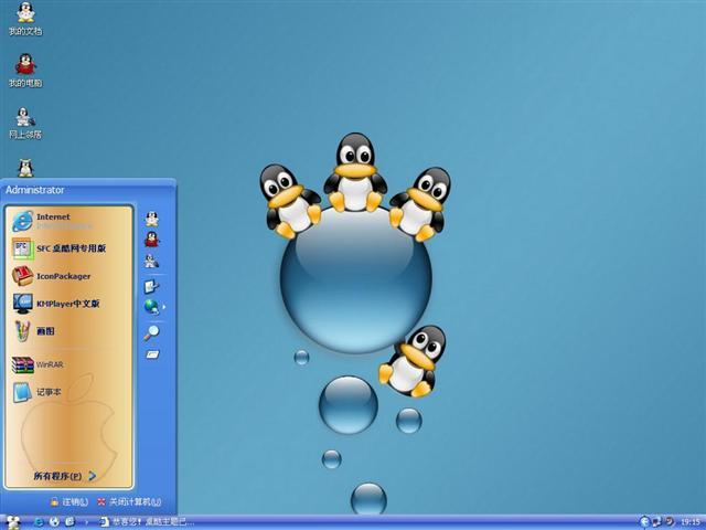 蓝色深度水滴桌面_深度主题蓝企鹅电脑主题,深度主题蓝企鹅桌面主题|电脑主题,桌 ...