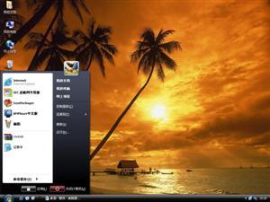 加勒比海风光电脑主题