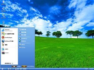 澳洲悉尼风景电脑主题