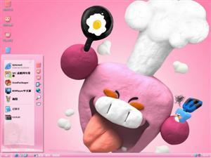 粉色可爱卡通电脑主题