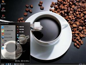 香浓咖啡Ⅱ电脑主题