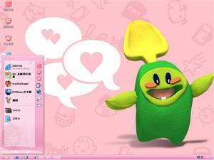 绿色卡通Ⅱ电脑主题