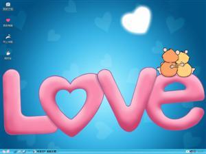 爱在一起甜蜜情侣电脑主题