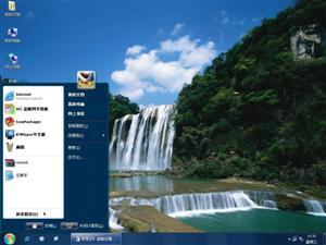美丽中国电脑主题
