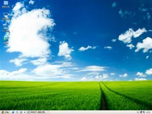 蓝天白云绿草原电脑主题