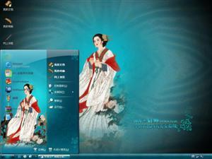 中国古代四大美女-貂蝉电脑主题