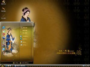 中国古代四大美女-西施电脑主题