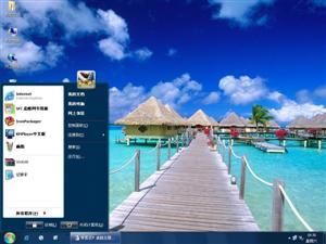 热带岛屿海滩电脑主题
