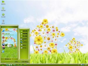 绿色清新大自然电脑主题