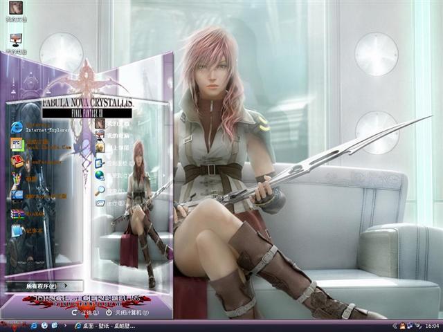 最终幻想B桌面主题