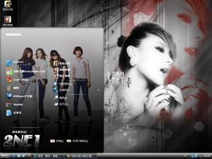 2NE1明星组合电脑主题