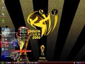 2010南非世界杯Ⅳ电脑主题