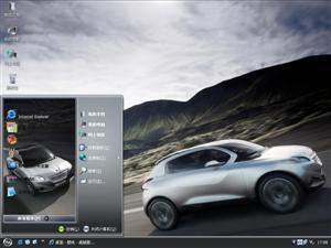 Peugeot(标志suv)电脑主题