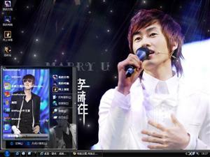 Super Junior-李赫在电脑主题