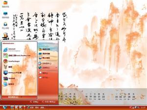 2010重阳节电脑主题