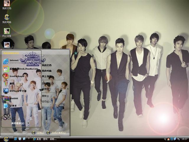 Super Junior人气明星桌面主题