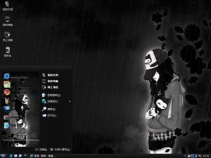 雨中的孤寂电脑主题