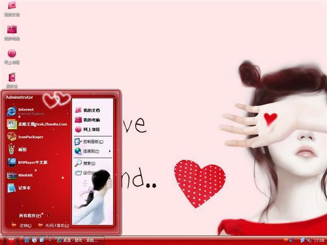 爱情是盲目的桌面主题