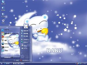 可爱小熊BABU电脑主题