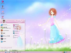 粉红MM电脑主题