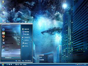 天际 Skyline电脑主题