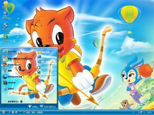 虹猫蓝兔电脑主题