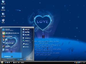 浪漫星空Ⅱ电脑主题