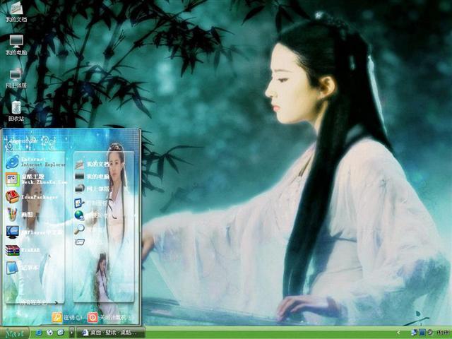 刘亦菲明星桌面主题