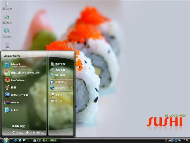爱与寿司桌面主题