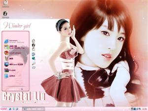 刘亦菲美女电脑主题