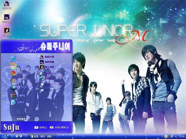Super Junior明星桌面主题
