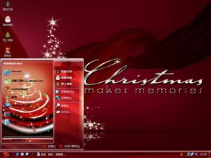 2010圣诞节电脑主题