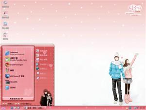 韩国卡通电脑主题