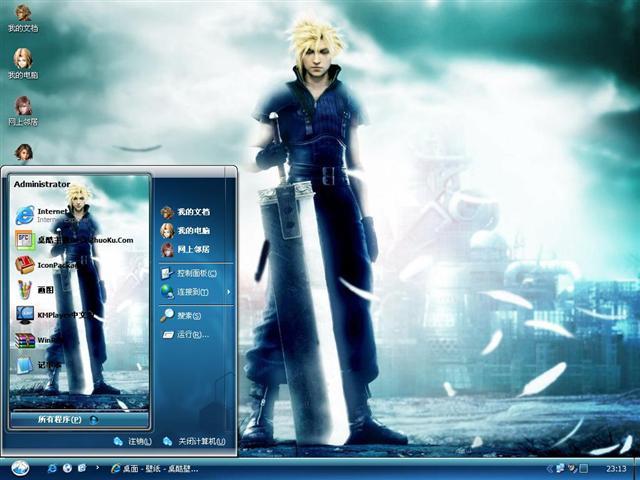最终幻想男主角桌面主题