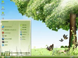 幸福榕树下电脑主题