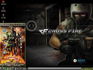 游戏穿越火线电脑主题
