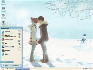 浪漫爱情雪景男孩桌面主题